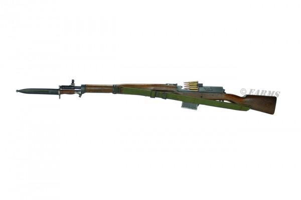 HAKIM M42/49 8X57IS