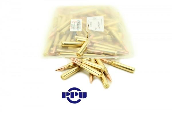 PPU .223 REM FMJ 55grs 100 Stk/Pkg